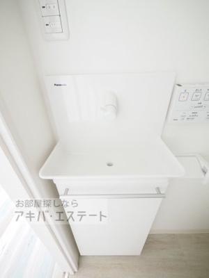 【独立洗面台】シャルムコートAYASE