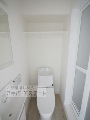 【トイレ】シャルムコートAYASE
