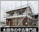太田市藪塚町 中古住宅の画像