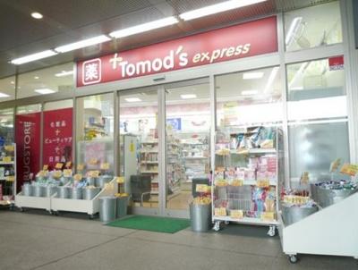 トモズ白金プラザ店(ドラッグストア)まで112m