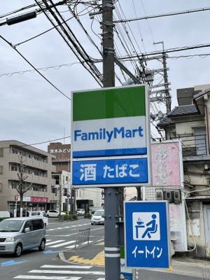 【周辺】ラシーネローザ (株)Roots