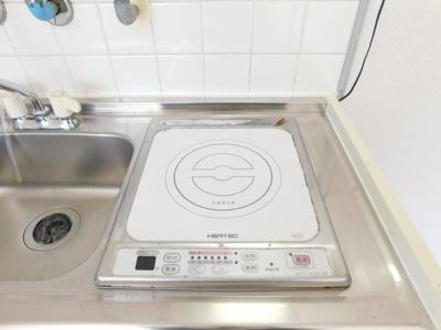 【キッチン】ヒラパレス