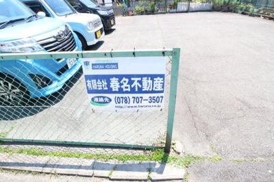 【周辺】パームハイツ