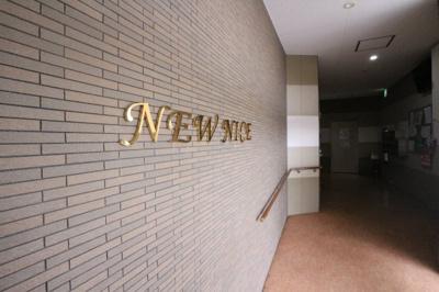 【エントランス】ニューナイスマンション