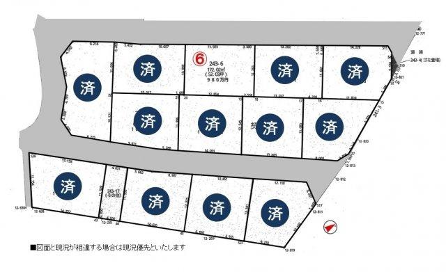 全13区画の分譲地