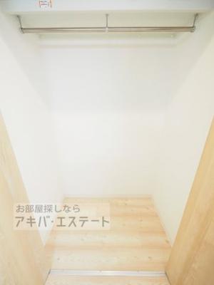 【収納】Maison Dongli(メゾン ドングリ)