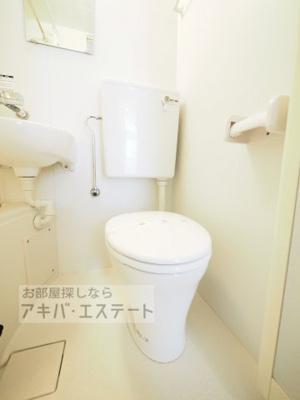【トイレ】Maison Dongli(メゾン ドングリ)