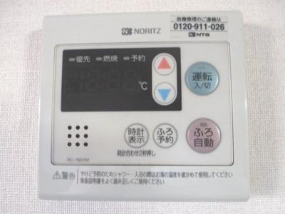 【設備】トライ・コート Ⅰ