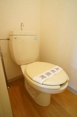 【トイレ】ロジュマン宮本