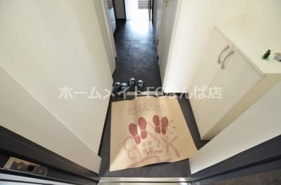 【玄関】アースマンズ大阪城