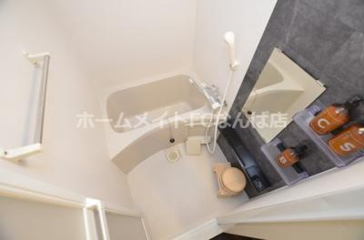 【浴室】アースマンズ大阪城