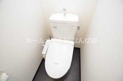 【トイレ】アースマンズ大阪城