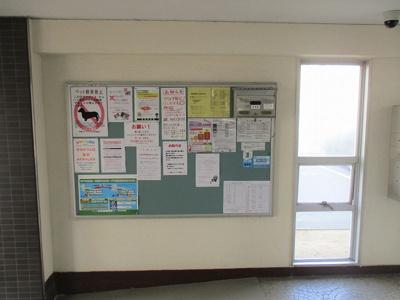 【エントランス】明舞北センタービル4号棟