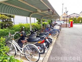 駐輪場です♪屋根付きで大切な自転車を守ってくれます!