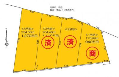 【区画図】木梨4号地