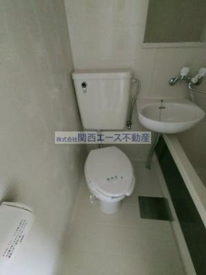 【トイレ】オードリー枚岡A棟