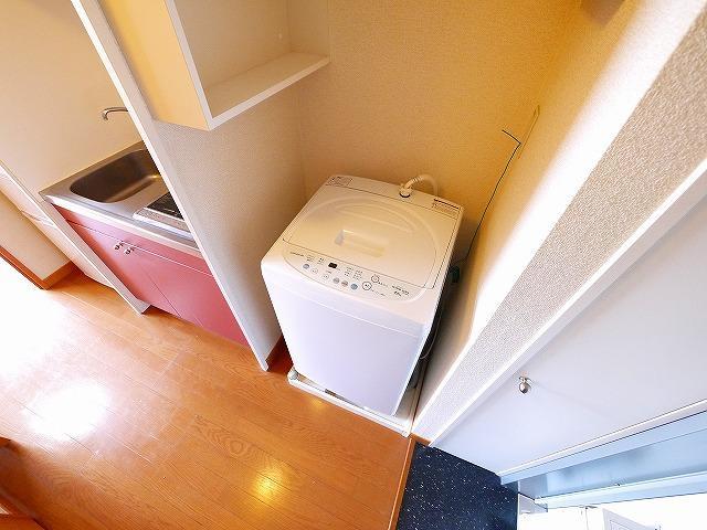 洗濯機が室内に設置できます