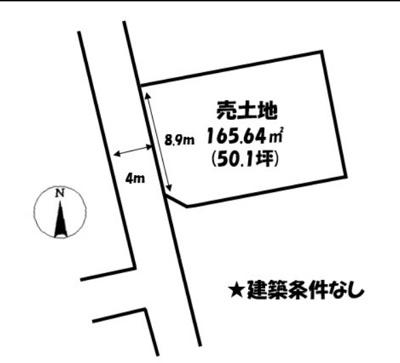 【区画図】駅家町大字万能倉売地