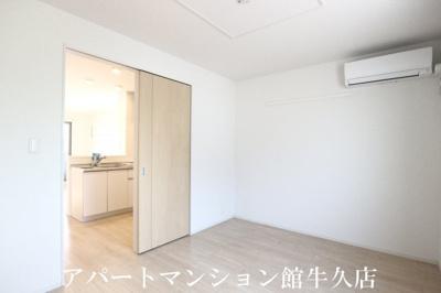 【洋室】セイバリー・パークⅡ