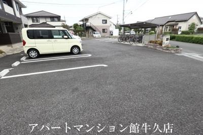 【駐車場】セイバリー・パークⅡ