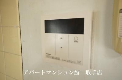 【設備】羽根野∞貸家