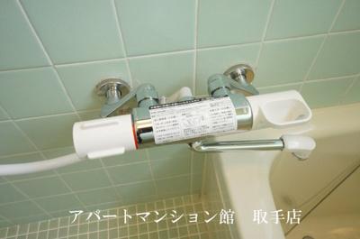 【浴室】羽根野∞貸家