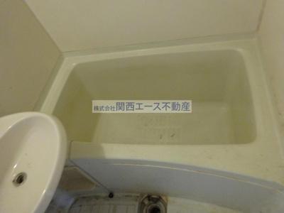 【浴室】富尾ハイツ