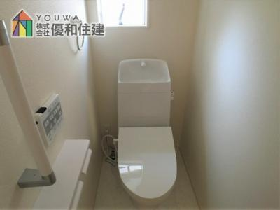 【トイレ】神戸市西区白水 新築戸建