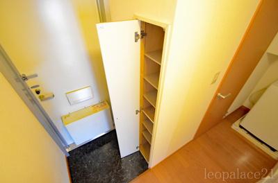 【トイレ】早良
