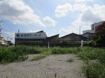 千葉市若葉区若松町 土地 都賀駅の画像