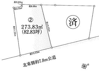 千葉市若葉区若松町 土地 都賀駅 分割相談可。