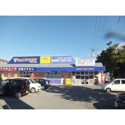 レンタルビデオ「ゲオ大豆島店まで2370m」