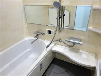 【浴室】コスモ海岸通