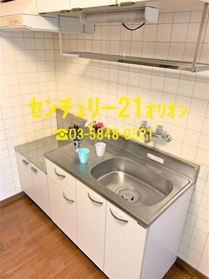【キッチン】川島ビル