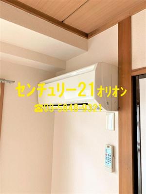 【設備】川島ビル