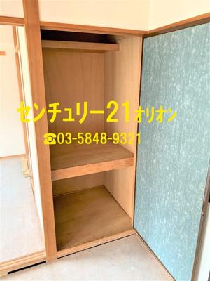 【収納】川島ビル