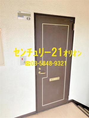 【玄関】川島ビル