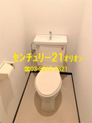 【トイレ】川島ビル