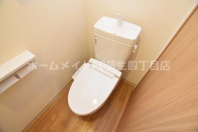 【トイレ】マンションはりげん