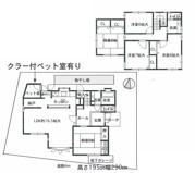 ◆オール電化住宅◆雲雀丘山手1丁目♪の画像