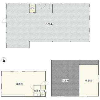 茂原市渋谷 事務所付き工場