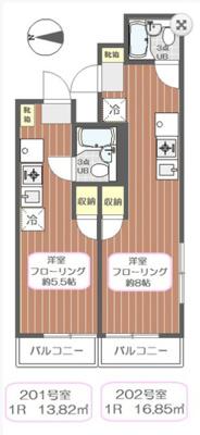 【キッチン】ダイヤモンドレジデンス元浅草