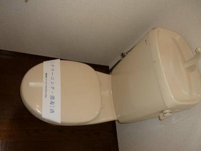 【トイレ】ジュピテ鎌倉