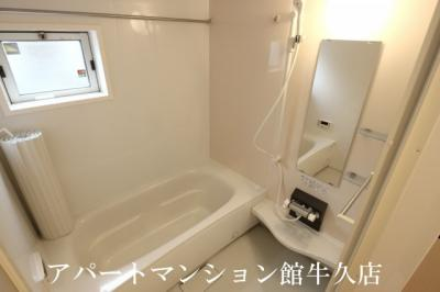 【浴室】ファミール春日