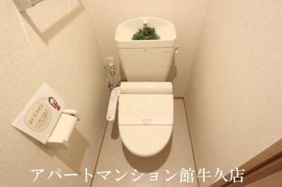 【トイレ】ファミール春日