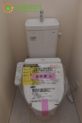 【トイレ】見沼区風渡野 第2 新築一戸建て リーブルガーデン 01