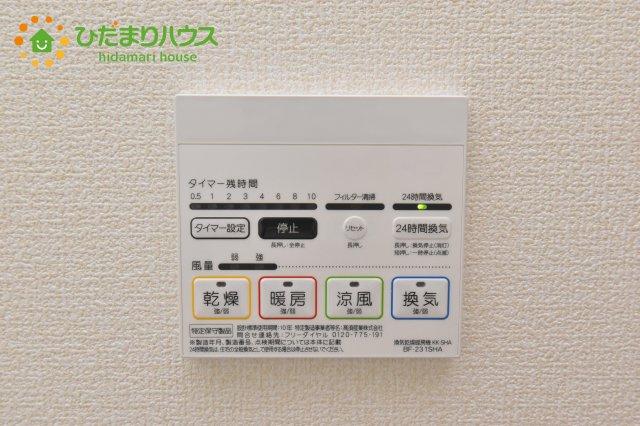 【設備】見沼区風渡野 第2 新築一戸建て リーブルガーデン 01