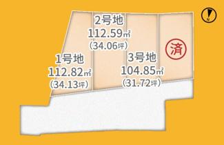 【区画図】宇治市広野町大開1号地 売土地
