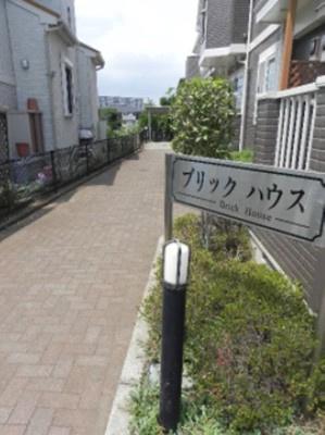 【エントランス】ブリックハウス