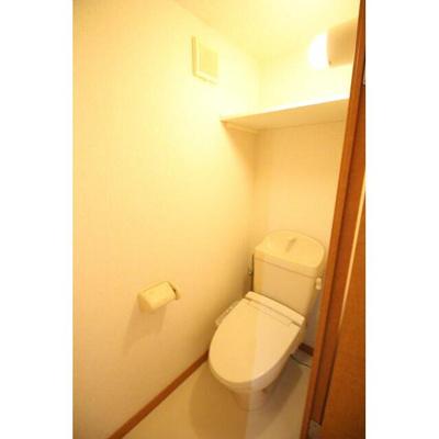 【トイレ】蘇我2丁目アパート